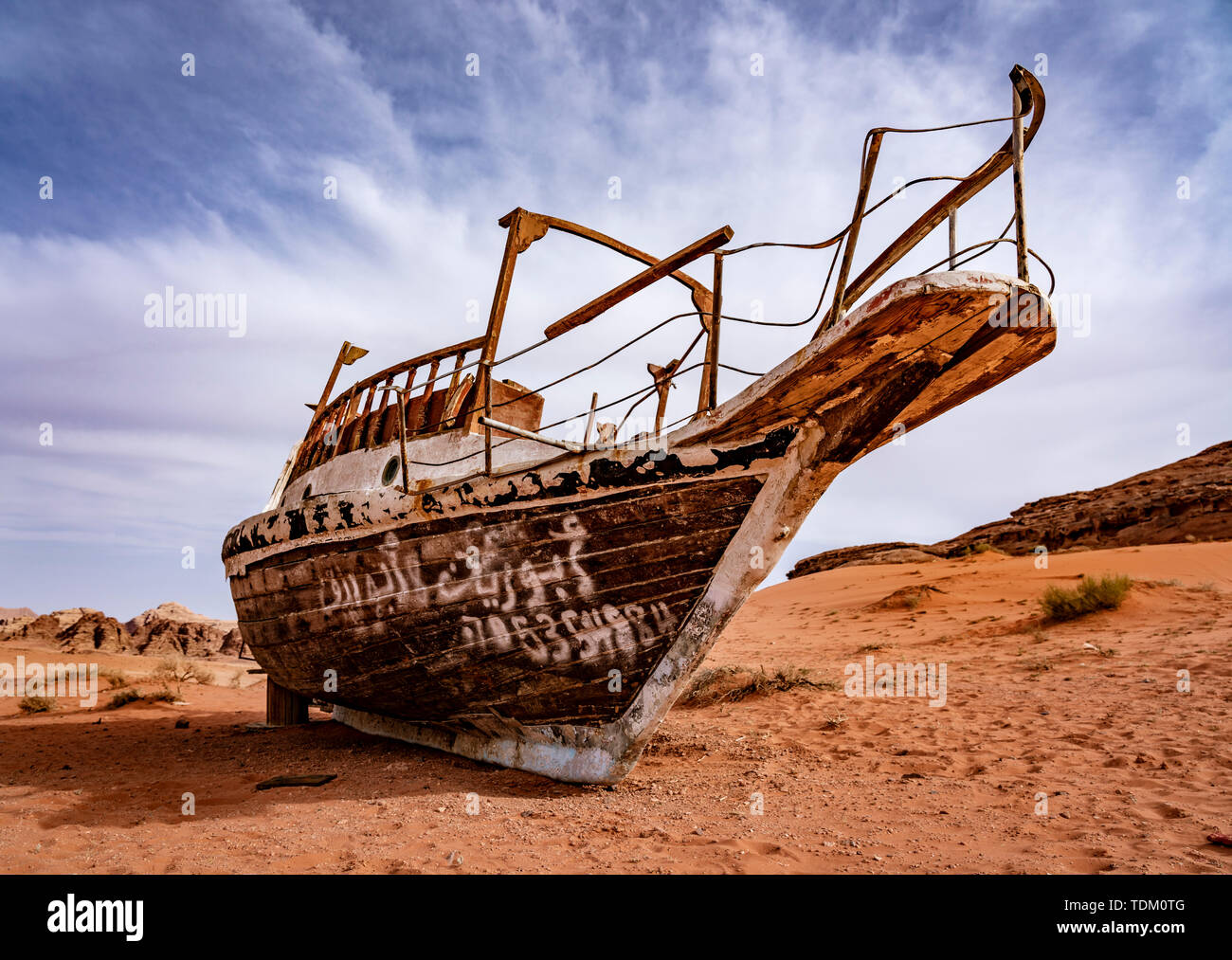 Strange Boat Stuck on Sand Hundres of KM From Nearest Water in Wadi Rum Jordan. Stock Photo