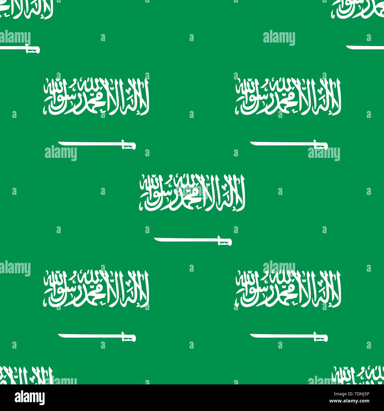 23 September. Saudi Arabia Happy Independence Day. Seamless pattern design for banner, poster, card, postcard, cover, business card. Vector eps10 illu - Stock Vector