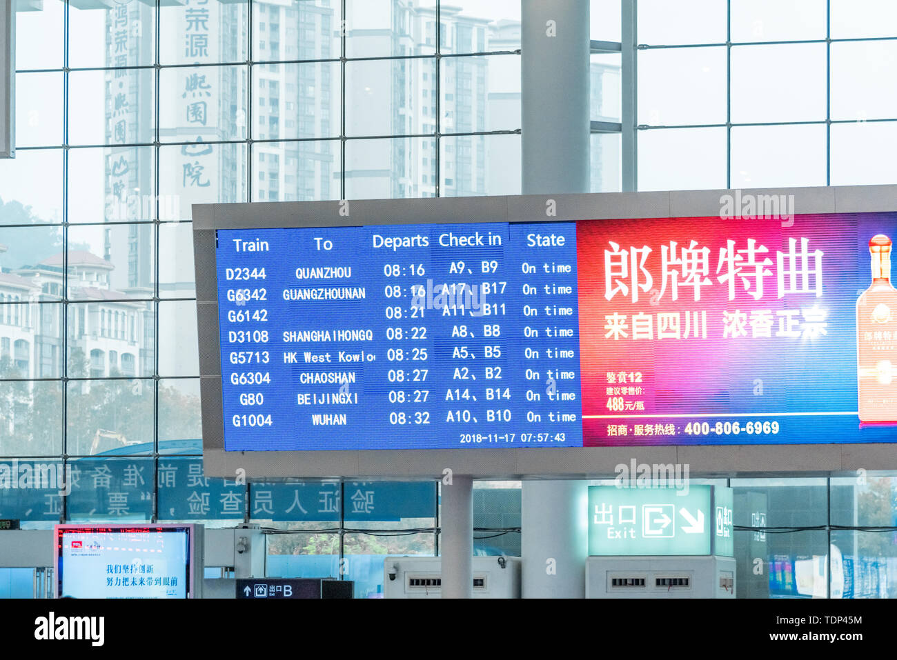 The number information plate of the high-speed railway station Stock Photo