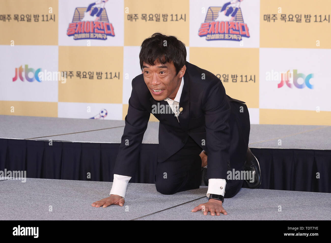 19th June, 2019  TV program 'Soccer Adventure' South Korean