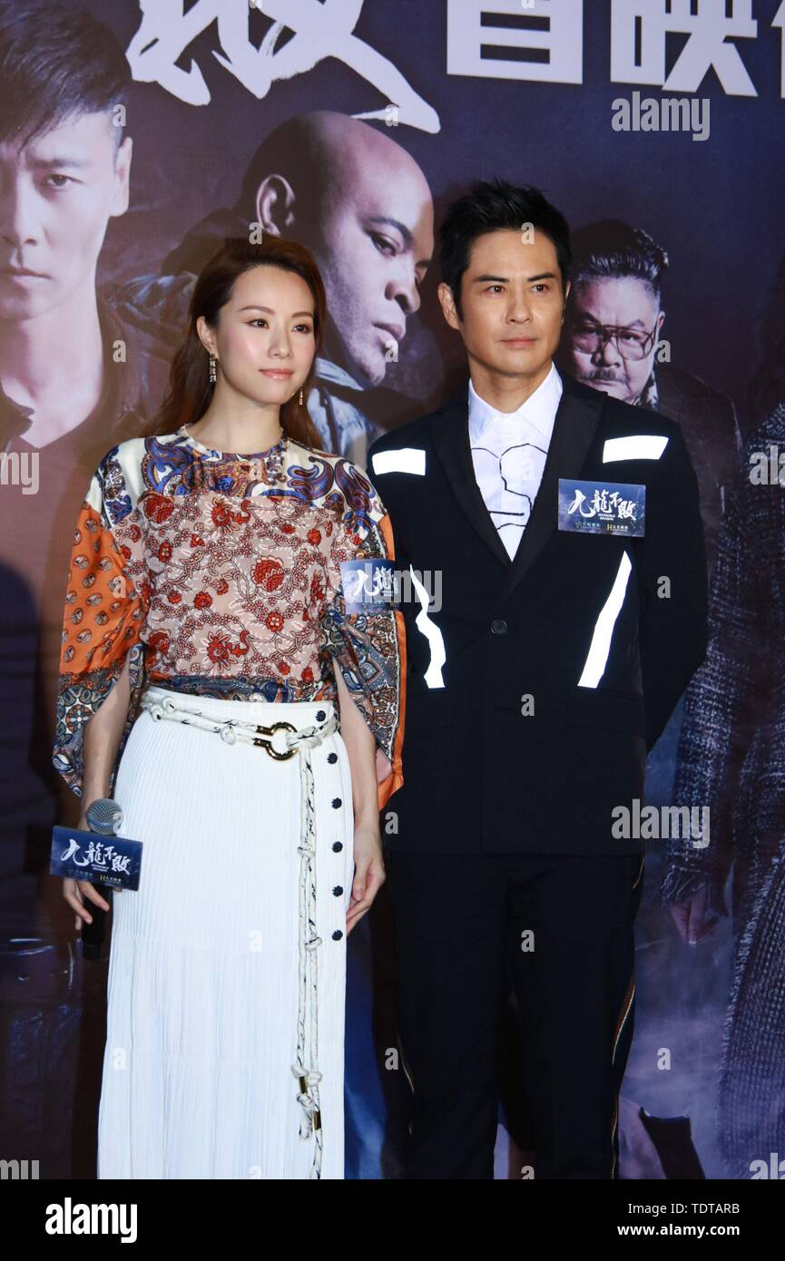 Hongkong China 18th June 2019 Max Zhang Kevin Cheng Stephy Tang And Annie Lau Attended The Premiere Of The Invincible Dragon In Hongkong China On 18 June 2019 Photo By Tpg Credit Topphoto Alamy