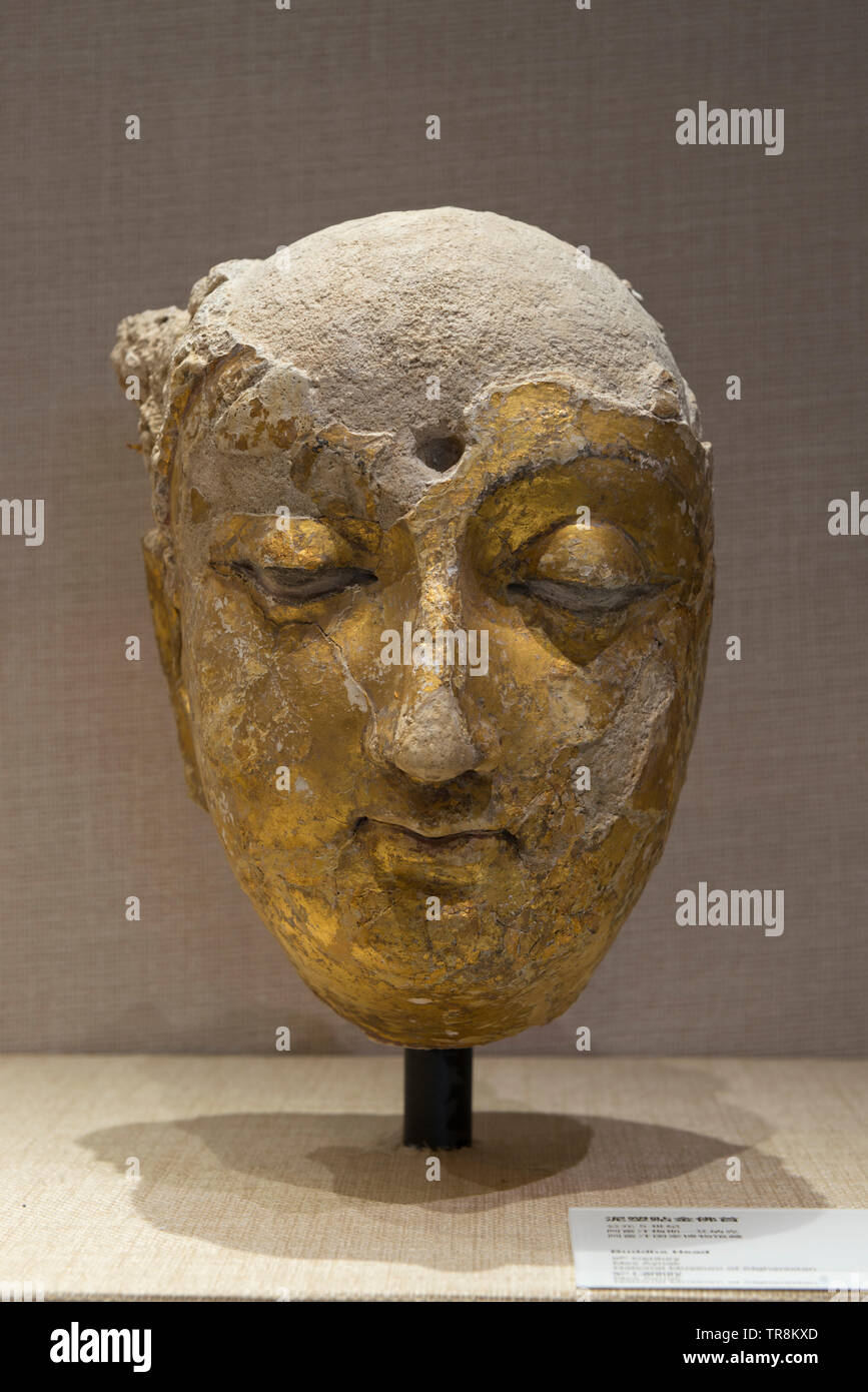 Buddha Head. 5th Century. Mes Aynak. National Museum of Afghanistan - Stock Image