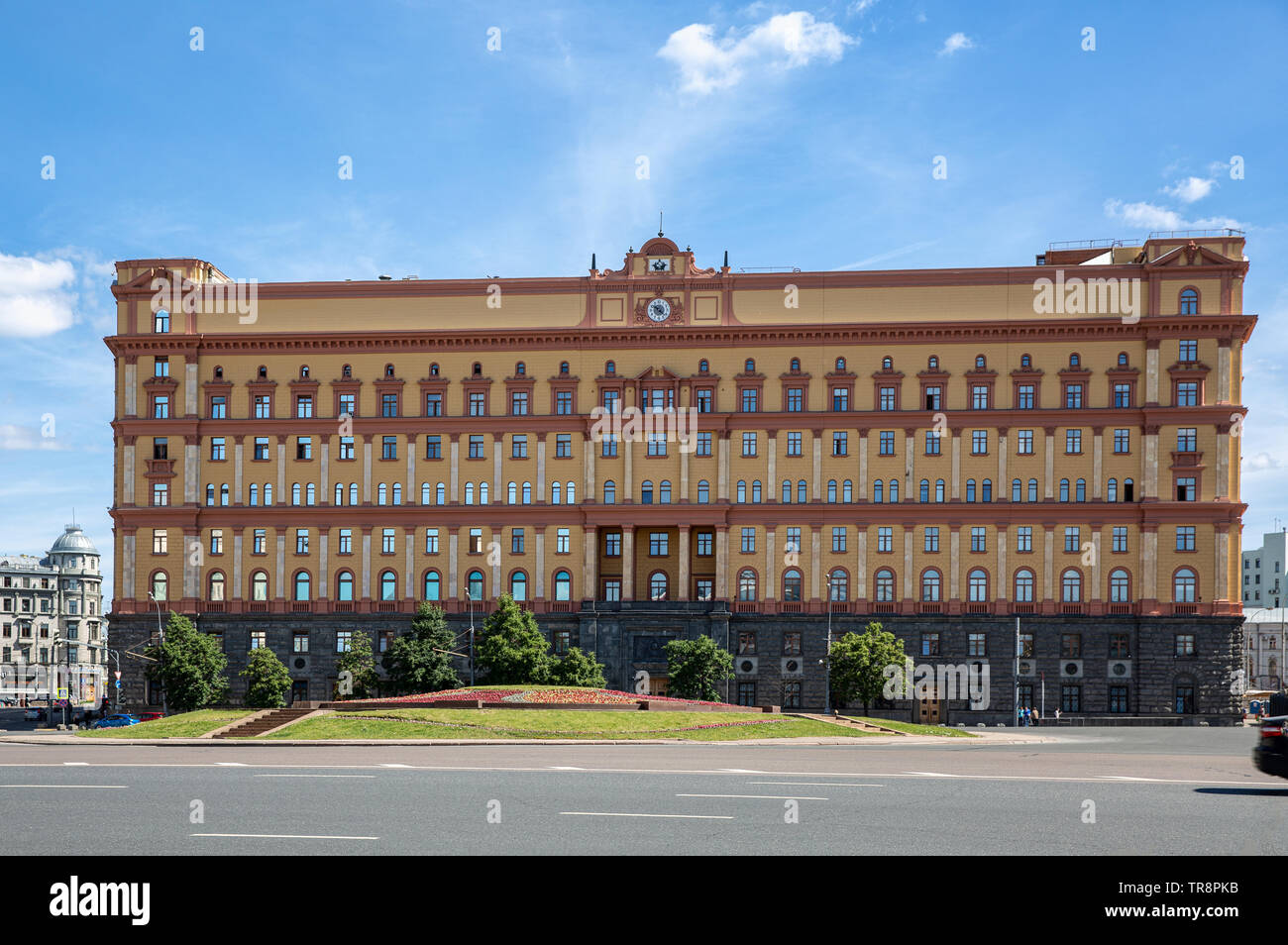 Building of the Federal Security Service of Russia. Moscow. Russia - Stock Image