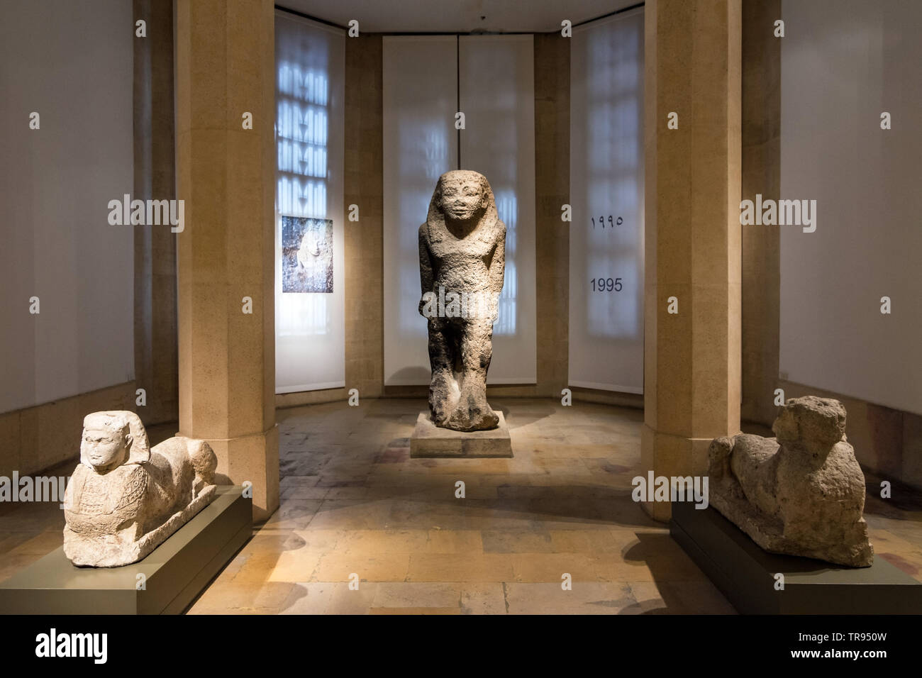 National Museum of Beirut, Lebanon Stock Photo: 255283753 - Alamy