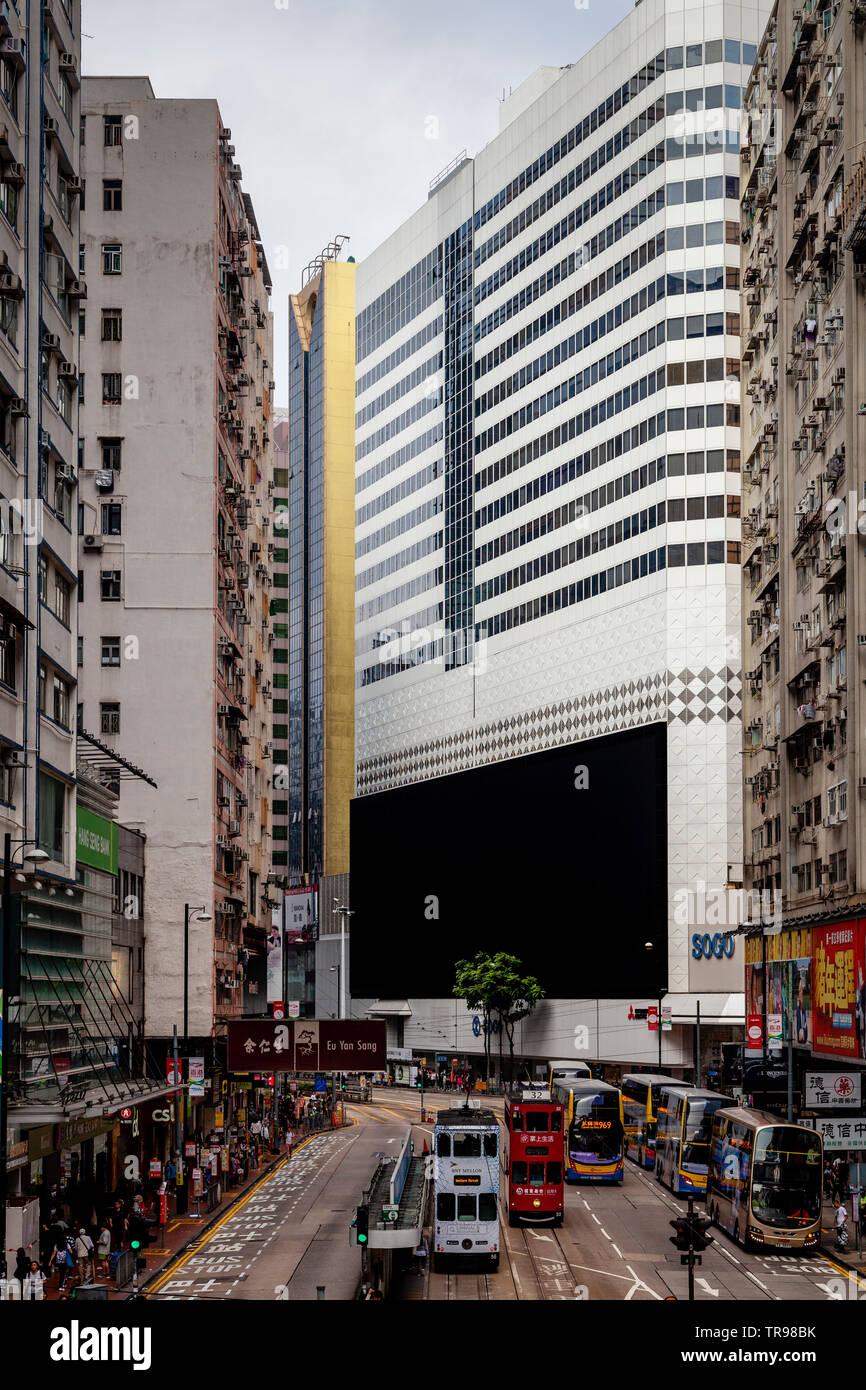 Causeway Bay and Sogo Department Store, Hong Kong, China Stock Photo