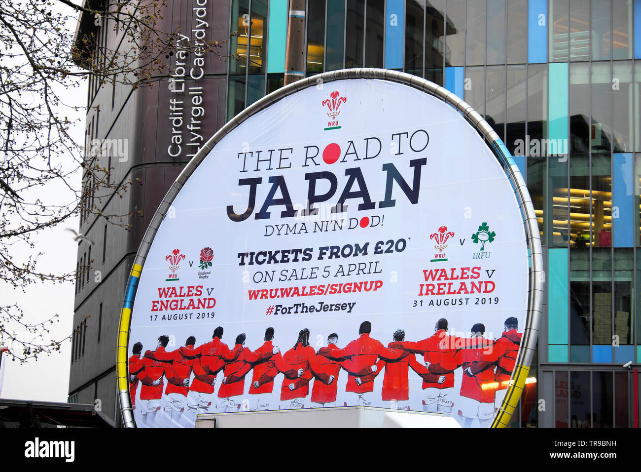 WRU Welsh Rugby Union 'The Road to Japan' advert sign outside the Cardiff Central Library for ticket sales to Wales v Ireland & Wales v England Wales - Stock Image