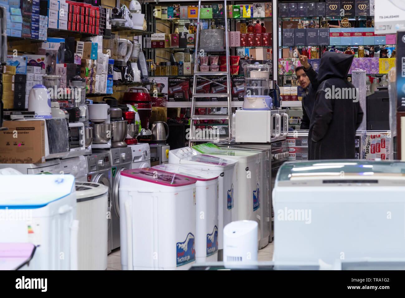 An appliance store. Tafraoute, Tiznit Province, Souss-Massa, Morocco, Africa. - Stock Image