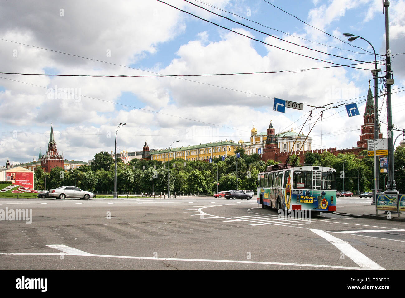 View of Kremlin in Moscow, Russian Federation from intersection of Lebyazhiy Pereulok - Stock Image