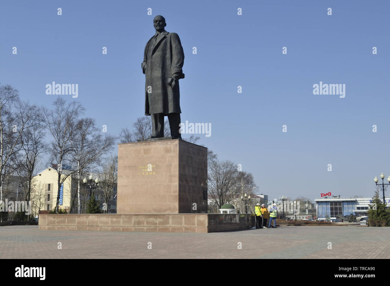 Lenin Square, Yuzhno-Sakhalinsk  Sakhalin Island Остров  Сахалин Russia Stock Photo