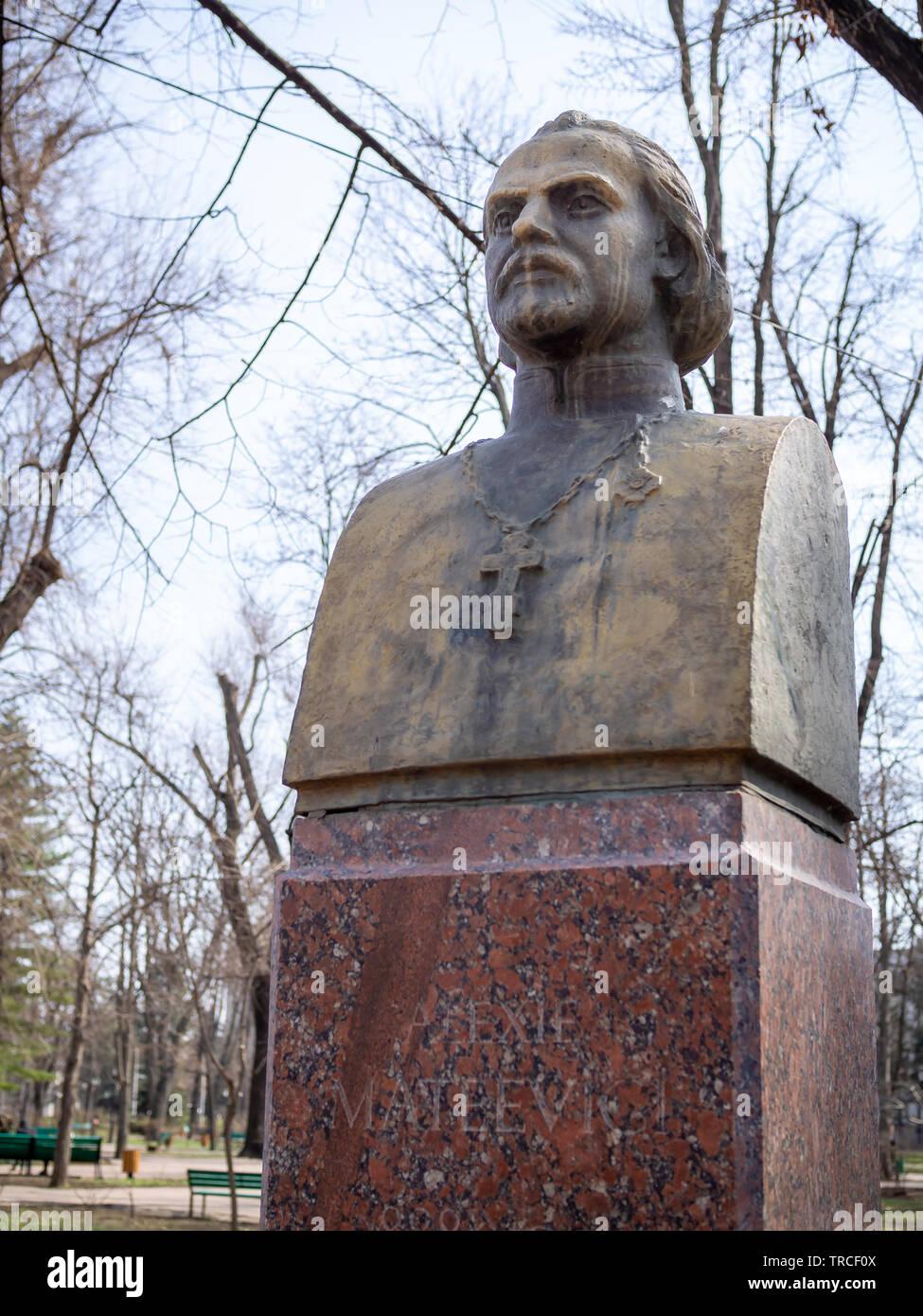 CHISINAU, MOLDOVA-MARCH 21, 2019: Alexei Mateevici bust by Dmitri Rusu-Skvortsov in the Alley of Classics - Stock Image