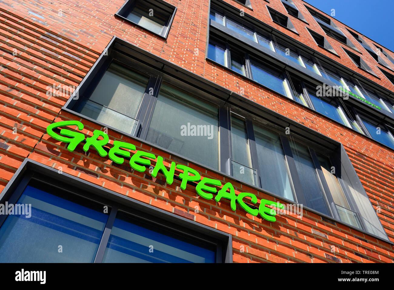 Elbarkaden und Greenpeace-Sitz in der Hafencity von Hamburg, Deutschland, Hamburg | Elb Arcades and seat of Greenpeace in the hafencity of Hamburg, Ge - Stock Image