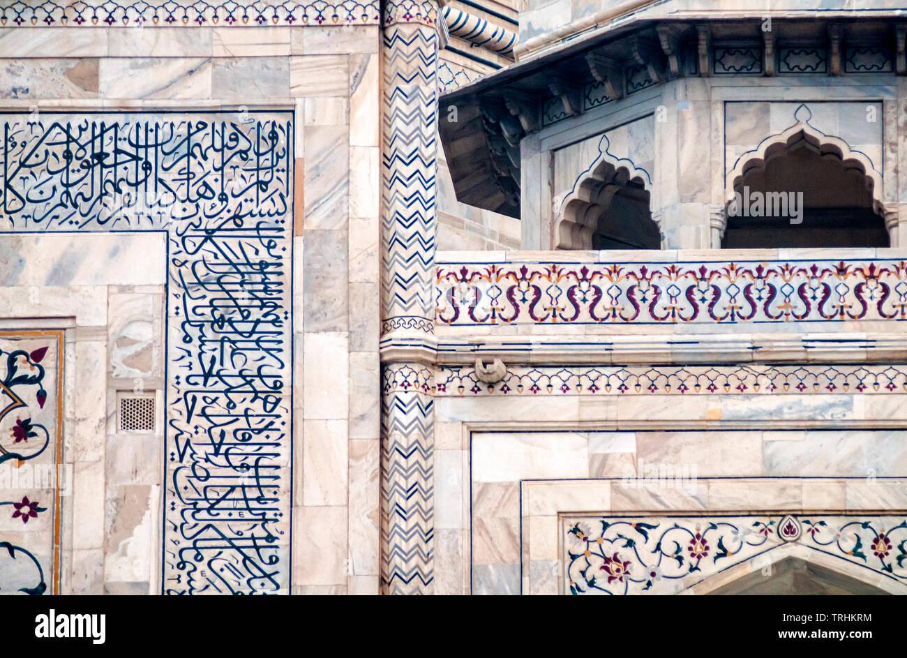 Detail of the Taj Mahal in Agra, India Stock Photo