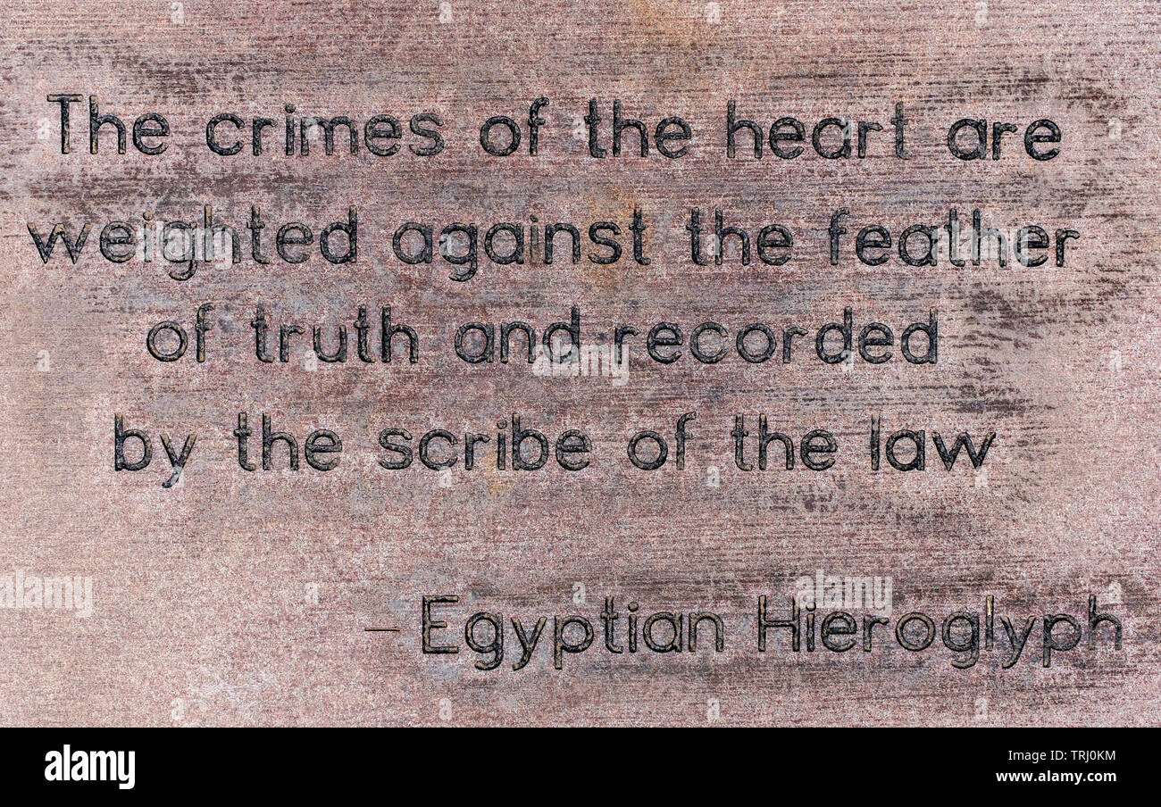 words of wisdom, proverbs,maxims & adages surrounding 'Scale of Justice' by Evelyn Rosenberg at the State of New Mexico Metropolitan Courthouse - Stock Image