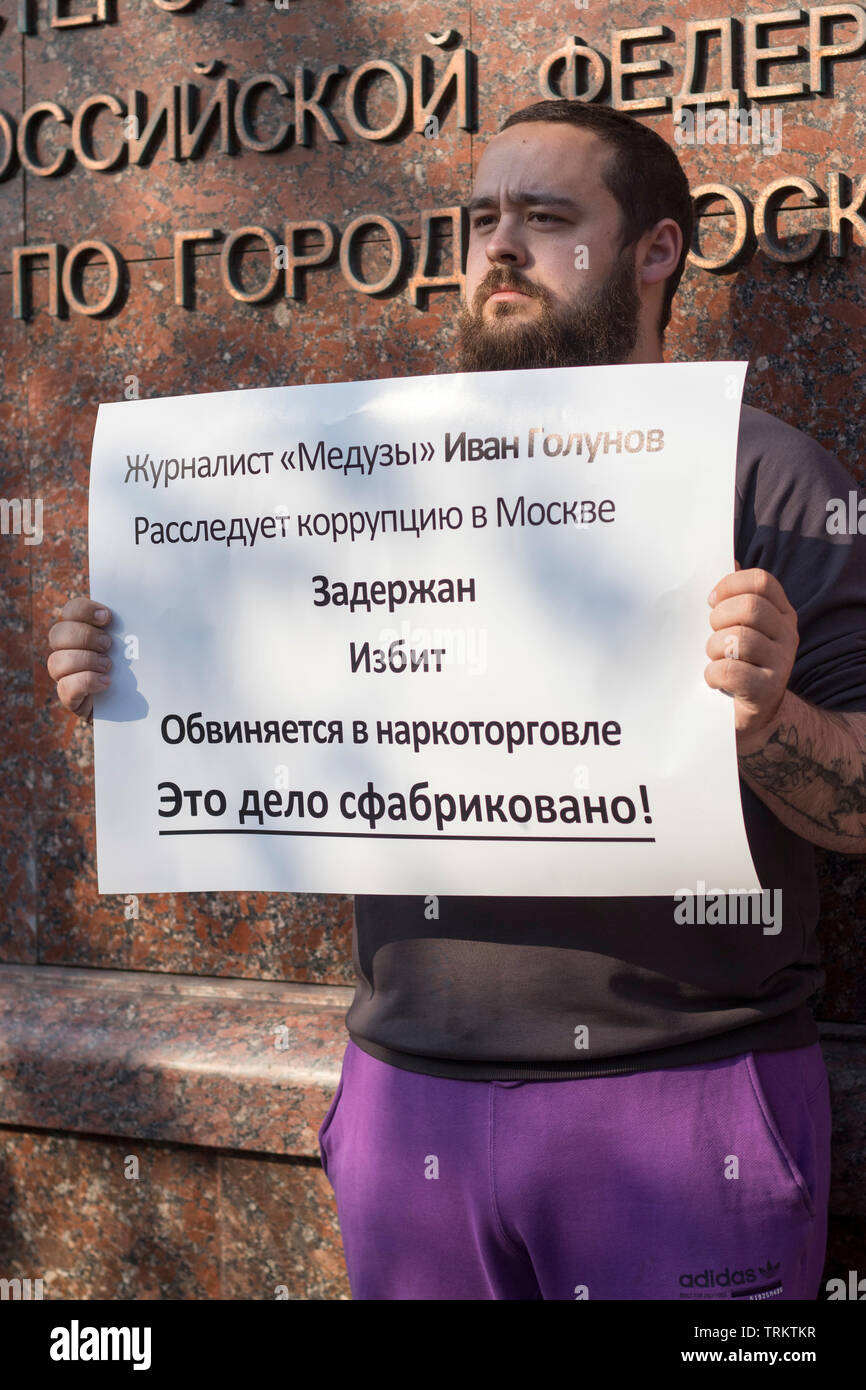 Moscow, RUSSIA - June 7, 2019: Protest held in Moscow over arrest of investigative journalist Ivan Golunov - Stock Image