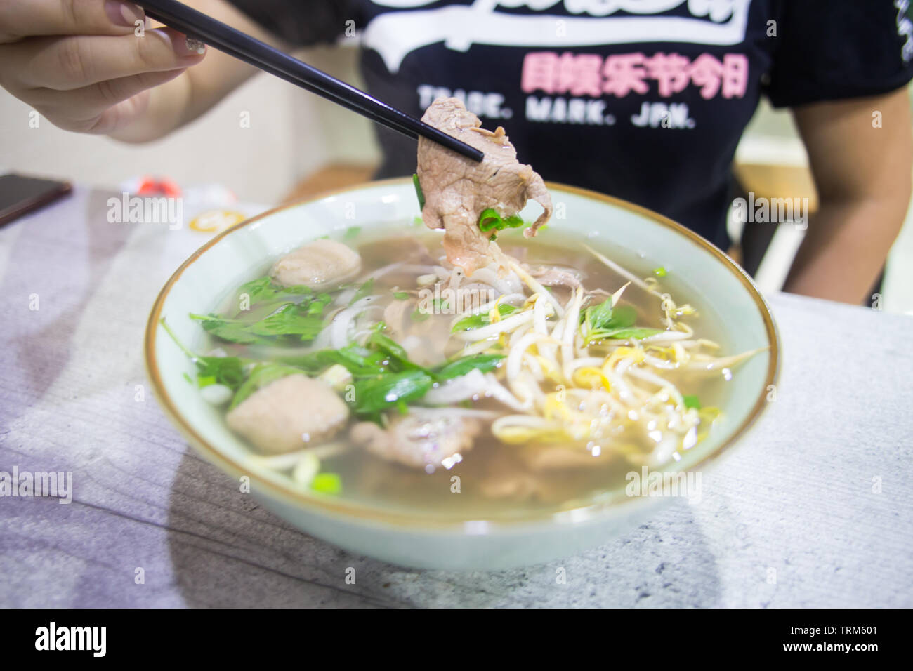Big Bowl Of Pipping Hot Vietnamese Pho Noodle Soup With Beef Tendon Tripe Brisket Bean Sprout And Cilantro Stock Photo Alamy