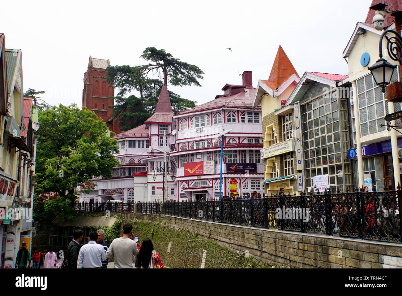 View from the Mall Road towards the Pink Central Post Office and Surrounding Buildings - Stock Image