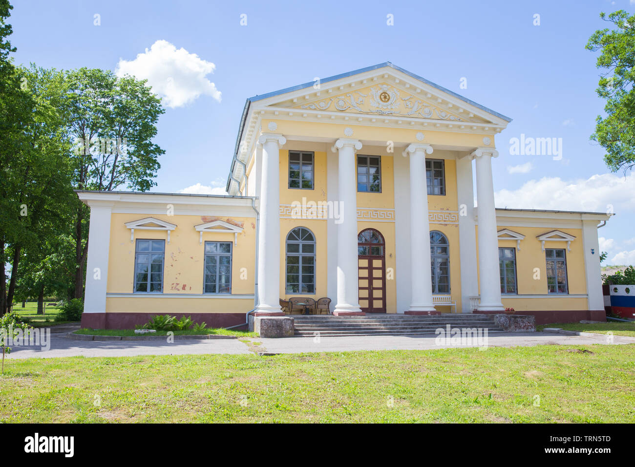 City Jelgava, Latvian Republic. Old yellow manor houses and garden. Jun 9. 2019. Travel photo. Stock Photo