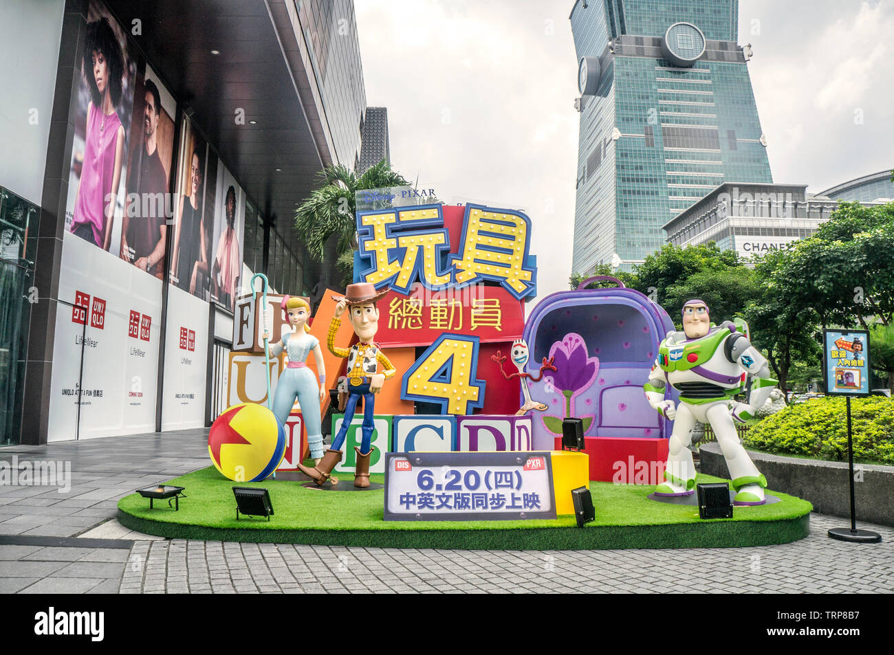 Taipei, Taiwan - June 6, 2019: Advertising decoration for the movie Toy Story 4 and displays at outdoor to promote the movie, Xinyi district of Taipe Stock Photo