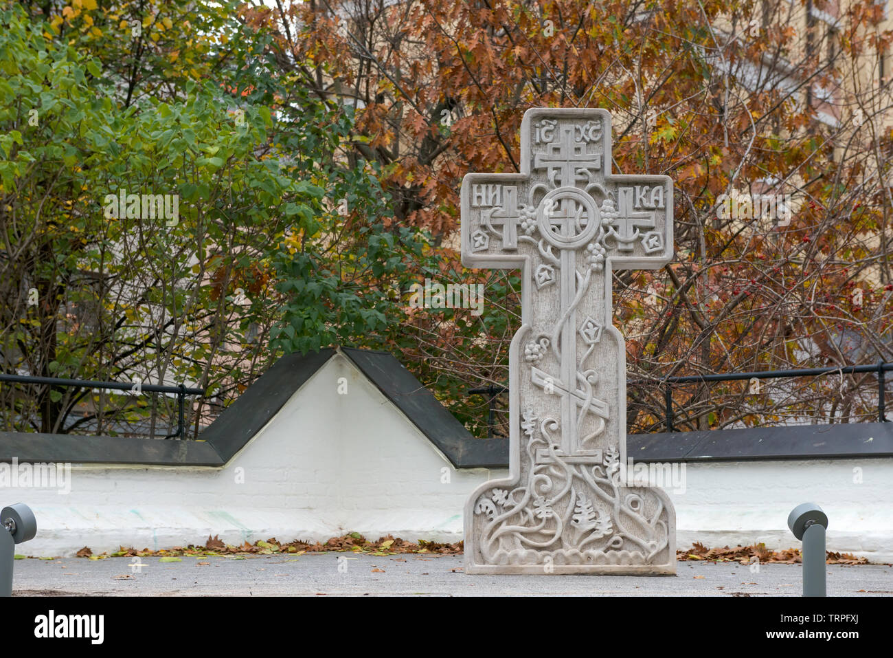 Memorable cross to Alapayevsk martyrs on Calvary. Marfo-Mariinsky Convent of Mercy. Moscow. Russia - Stock Image