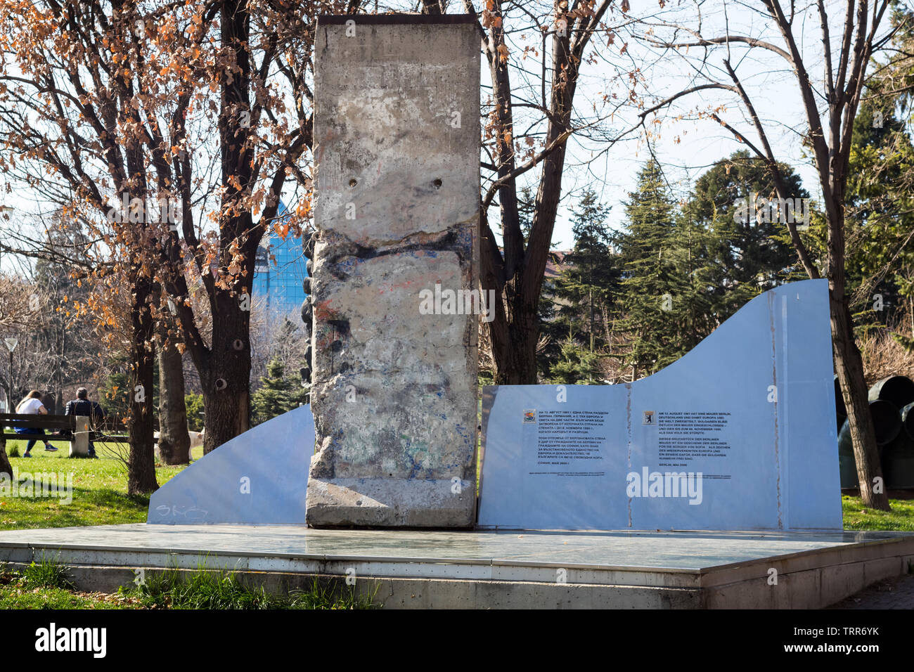 A section of the Berlin Wall, as part of a memorial, in the park in front of the National Palace of Culture (NDK) in the center of Sofia, Bulgaria - Stock Image