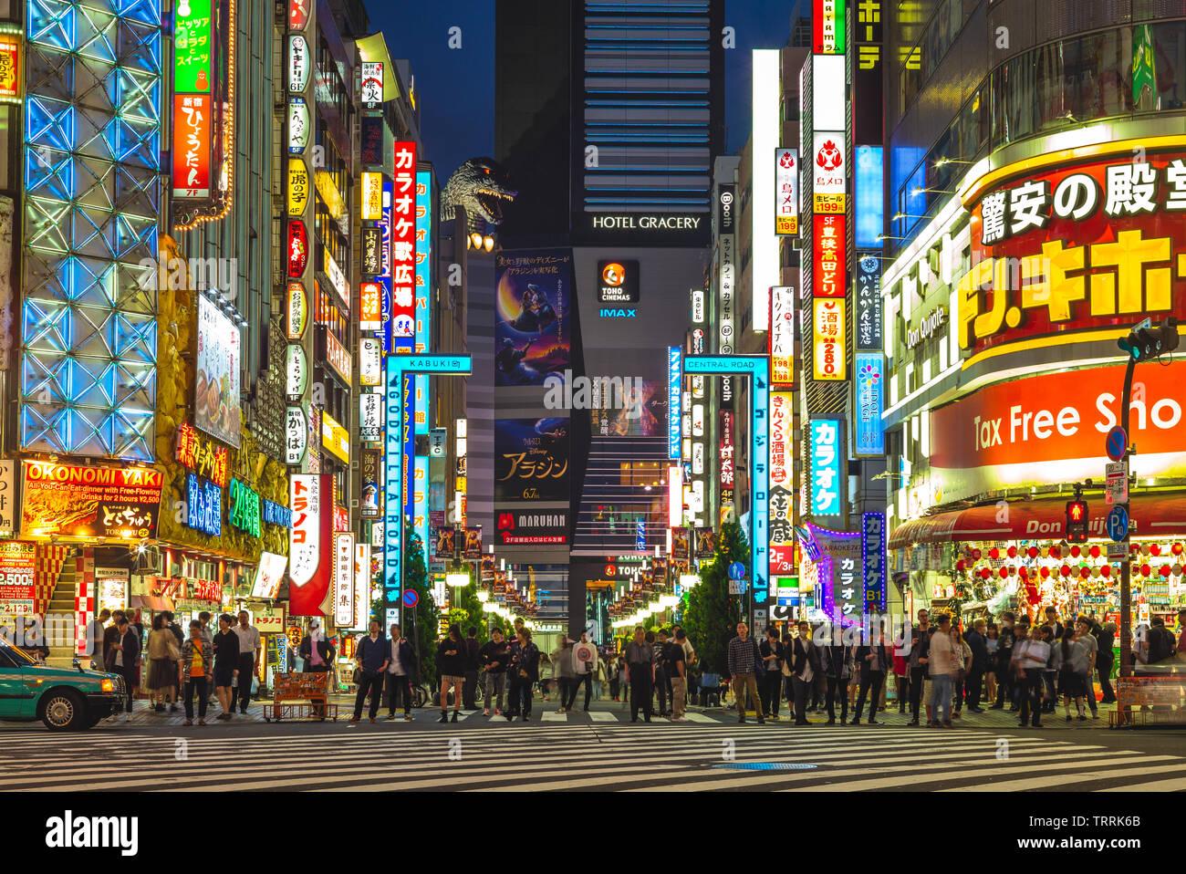 Tokyo Japan June 11 2019 Godzilla Head At Shinjuku