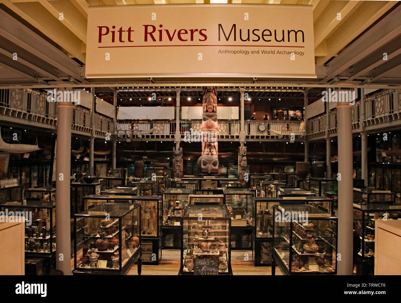 The entrance to The Pitt Rivers Museum in Oxford. A collection of over half a million archeological and anthropological artifacts. - Stock Image