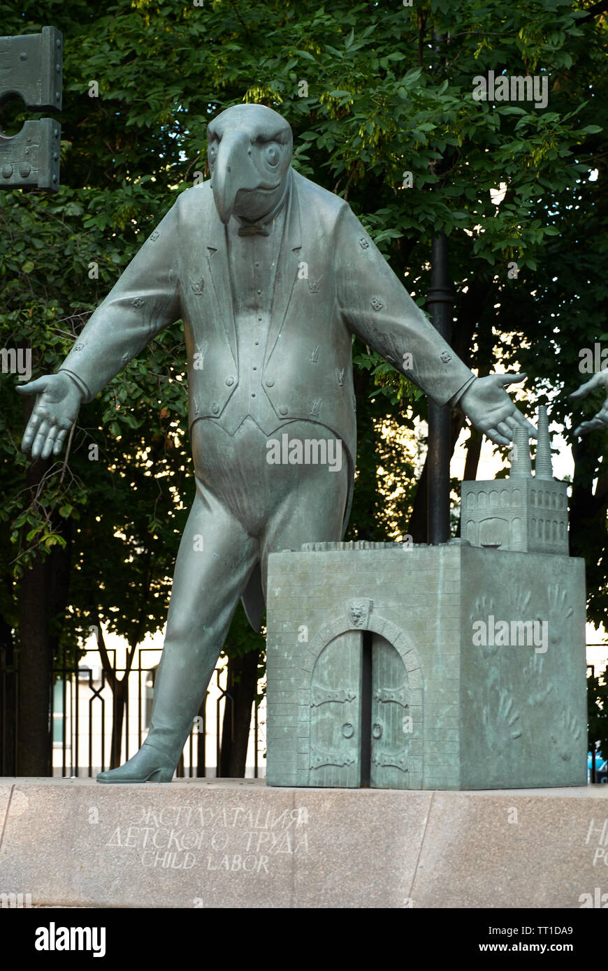 Moscow, Russia - July 24, 2008: Children Are the Victims of Adult Vices is a group of bronze sculptures created by Russian artist Mihail Chemiakin. Th Stock Photo