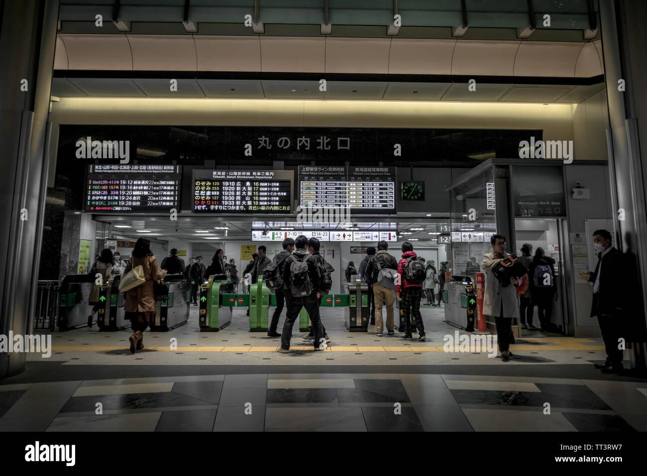 Tokyo, Japan. April 3, 2017. Passengers entering and leaving Tokyo station. Stock Photo