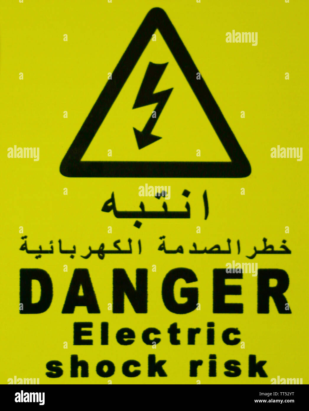 Electric Shock Risk Stock Photos & Electric Shock Risk Stock