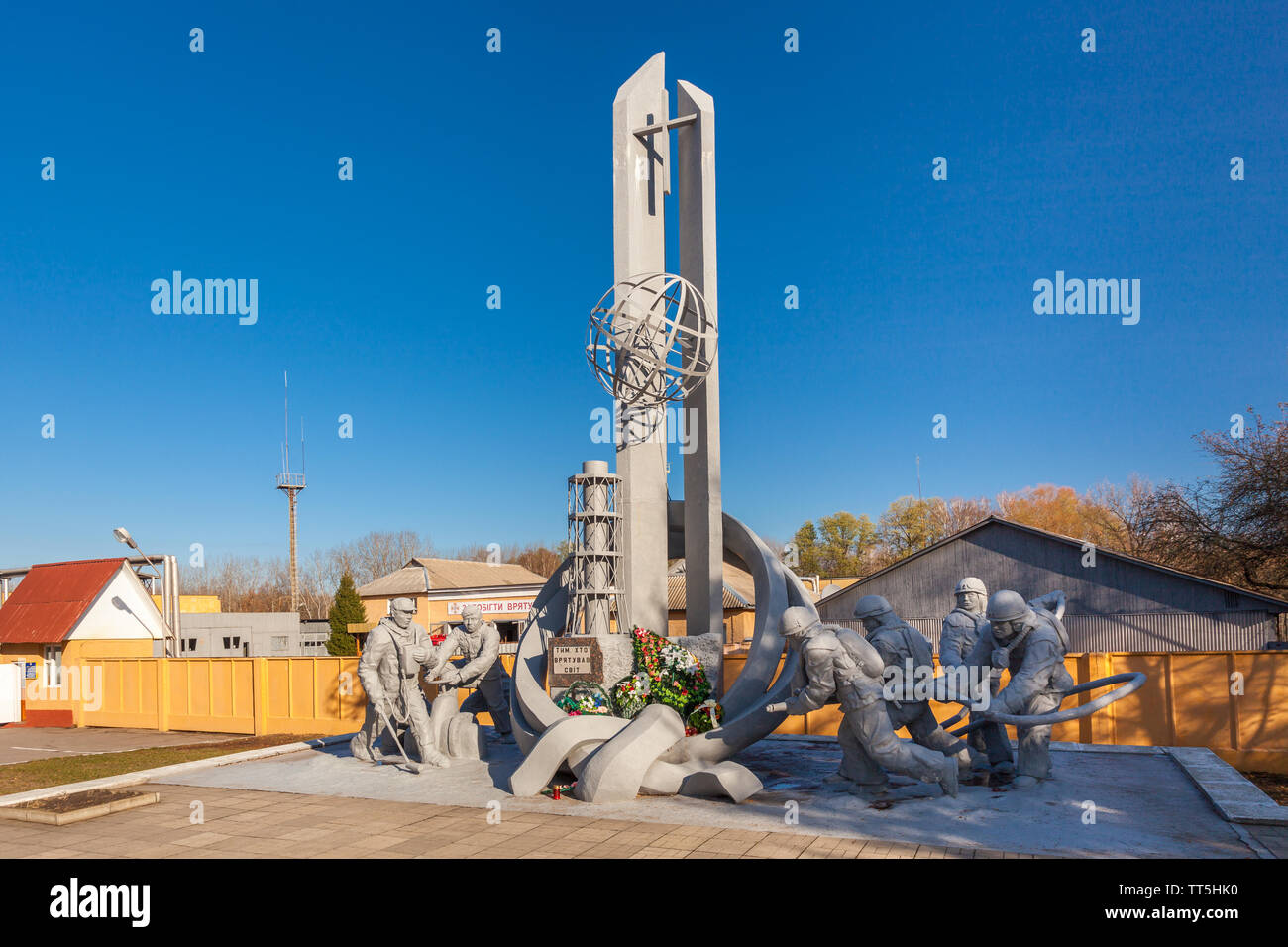 Chernobyl, Ukraine - November 2016, Monument In Honor of The Dead Firefighters In The Chernobyl Nuclear Power Plant Disaster Stock Photo
