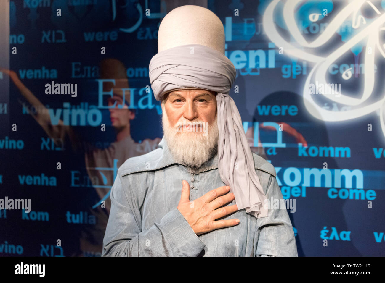 ISTANBUL, TURKEY - MARCH 16, 2017: Mevlana Celaleddin  Rumi wax figure at Madame Tussauds  museum in Istanbul. - Stock Image