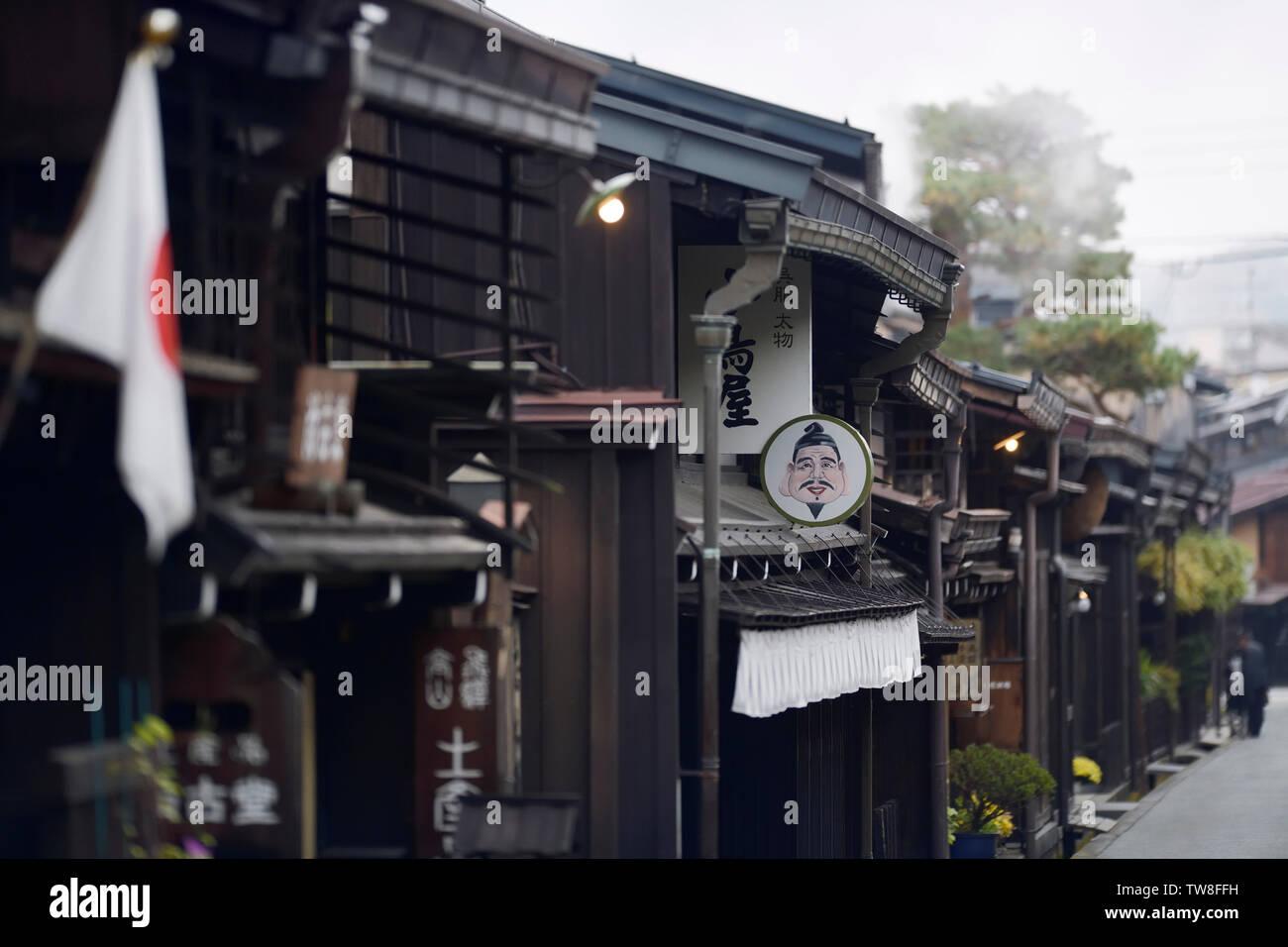 Kamisannomachi, old town merchant street with signs of shops and restaurants in Takayama city. Odoriya Kimono store sign. Japan - Stock Image