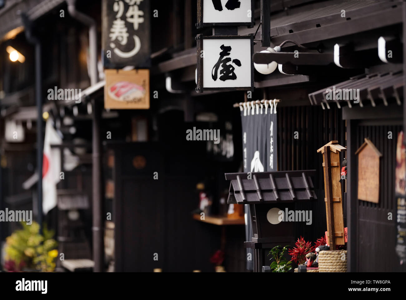 Shop and restaurant signs at Kamisannomachi, old town merchant street in Takayama city, artistic closeup. Kami-sannomachi, historic merchant town Stock Photo