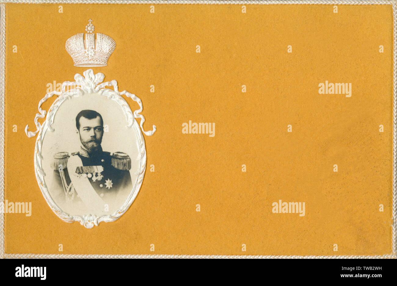 Rare Russian Postcard - Tsar Nicholas II (1868-1918) - sent from Odessa, Ukraine on 9th May 1900.     Date: 1900 - Stock Image