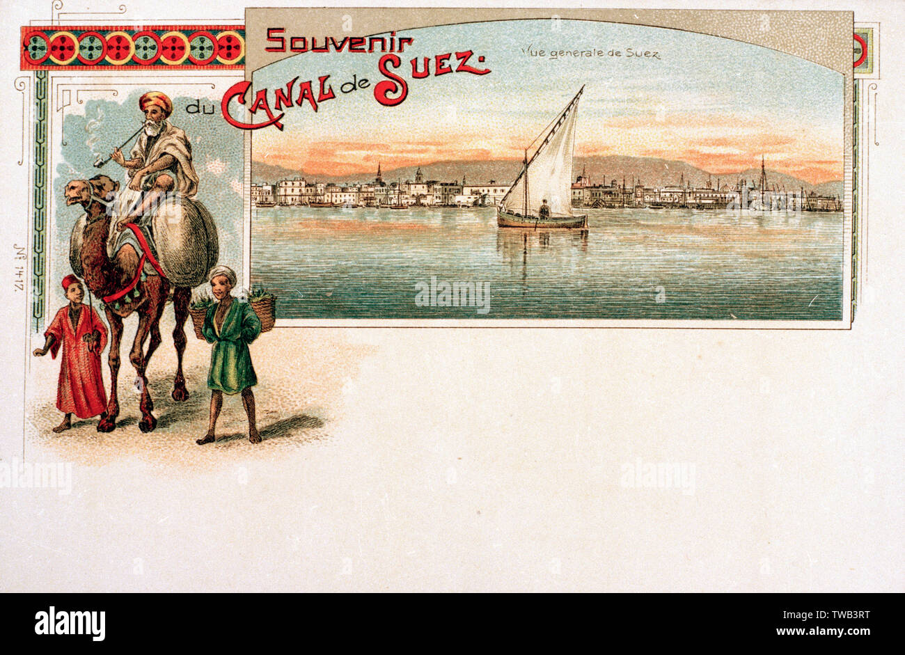 Souvenir postcard of the Suez Canal, Egypt.      Date: circa 1900s Stock Photo