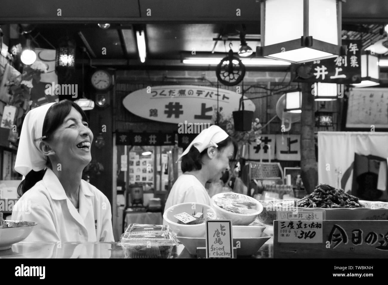 Salesladies Kyoto Japan - Stock Image