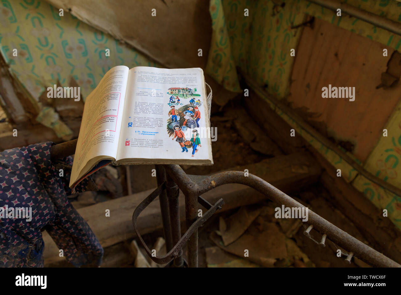Eastern Europe, Ukraine, Pripyat, Chernobyl. Children's book showing how to help with farming and gardening. April 09, 2018. - Stock Image
