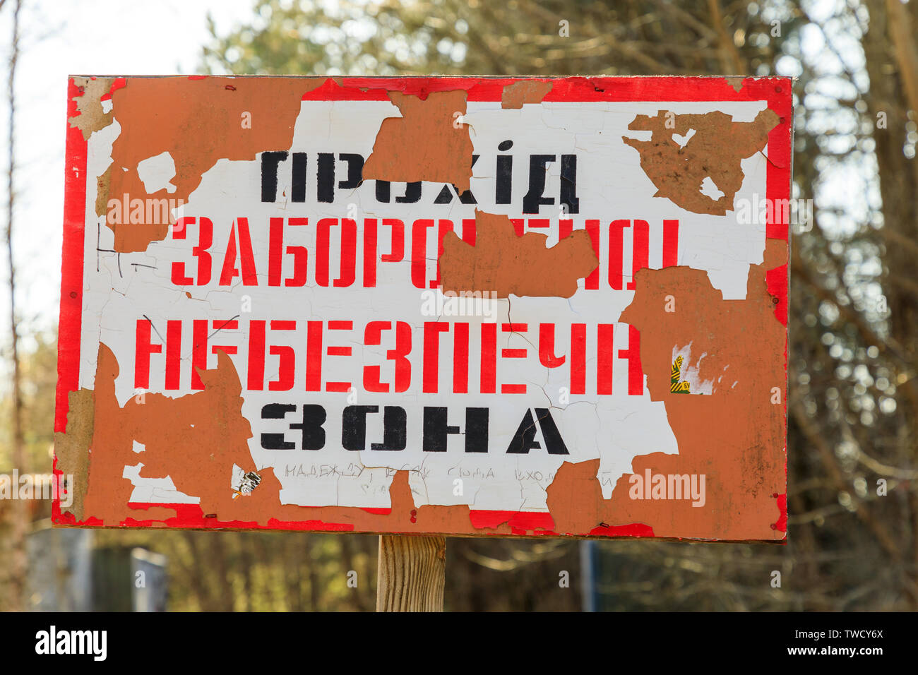 Eastern Europe, Ukraine, Pripyat, Chernobyl. Rusted warning sign. April 09, 2018. - Stock Image