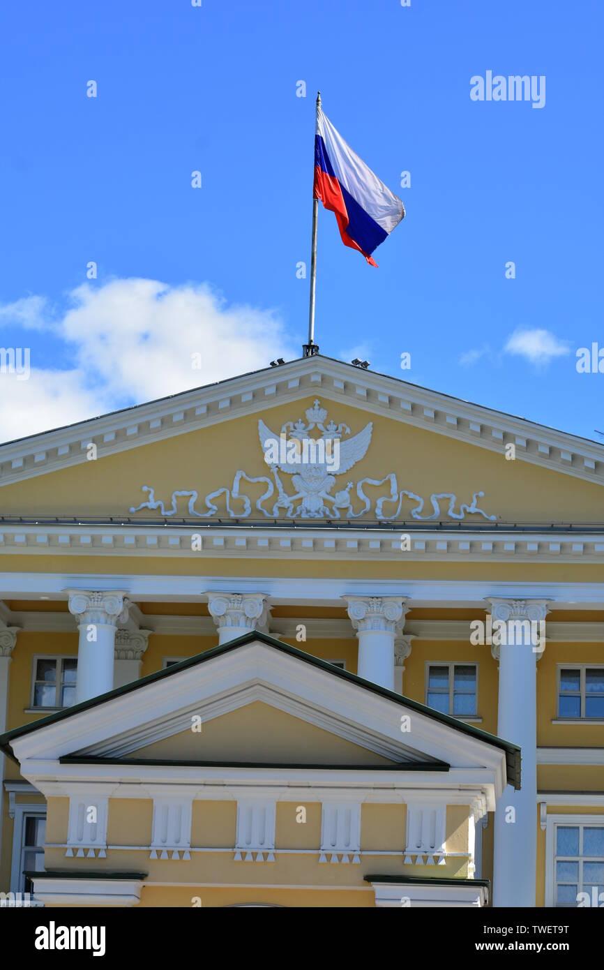 Former Smolny institute facade. Classicism architecture. St.Petersburg - Stock Image