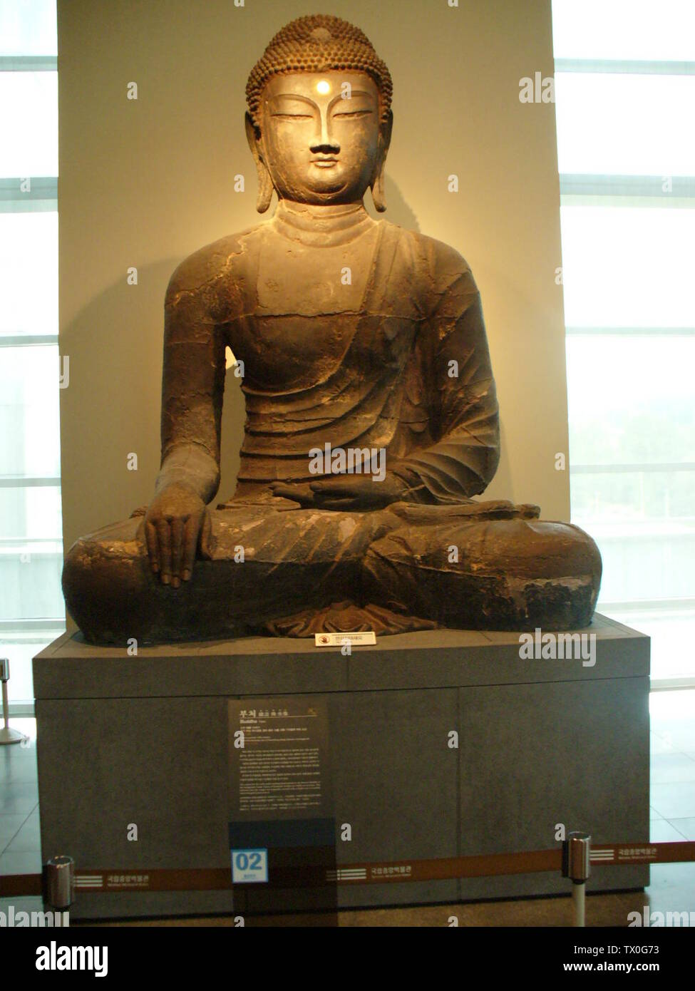'English: Seated Buddha from the Koryŏ period; Photo:  26 September 2005 (according to Exif data)Statue: About a millennium ago; Own work; User:Isaac Crumm; ' - Stock Image