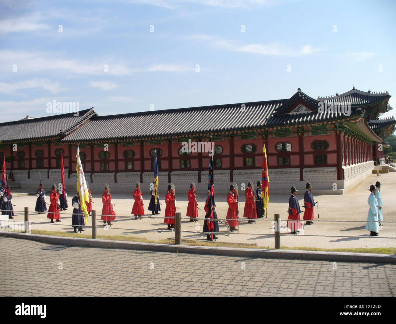 'Gyungbok palace in Seoul; 28 September 2006, 	03:06; Own work of Isaac Crumm; en:user:Isaac Crumm; ' - Stock Image