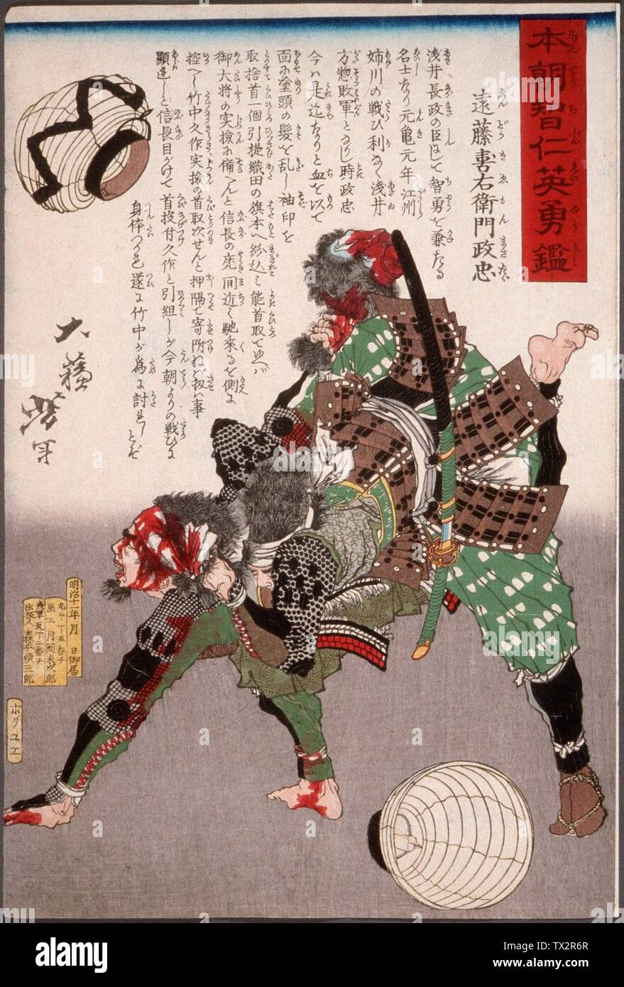'Endō Kiemon Masatada with Assailant; English:  Japan, 1878 Series: A Mirror of Wisdom, Benevolence, and Valor in Japan Prints; woodcuts Color woodblock print Herbert R. Cole Collection (M.84.31.267) Japanese Art; 1878date QS:P571,+1878-00-00T00:00:00Z/9; ' - Stock Image