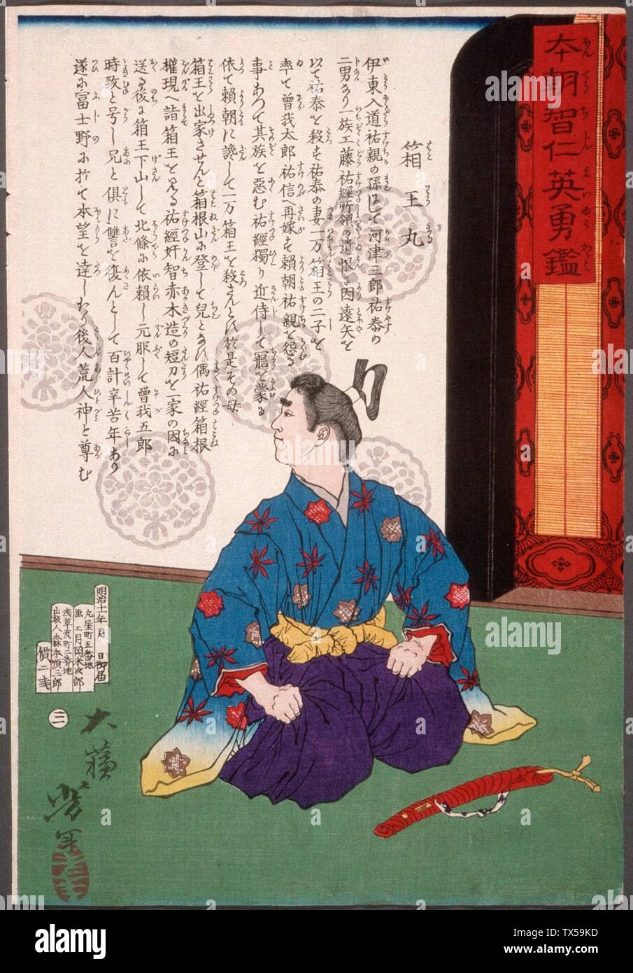 'Hakoōmaru Kneeling by a Short Sword; English:  Japan, 1878 Series: A Mirror of Wisdom, Benevolence, and Valor in Japan Prints; woodcuts Color woodblock print Herbert R. Cole Collection (M.84.31.268) Japanese Art; 1878date QS:P571,+1878-00-00T00:00:00Z/9; ' - Stock Image