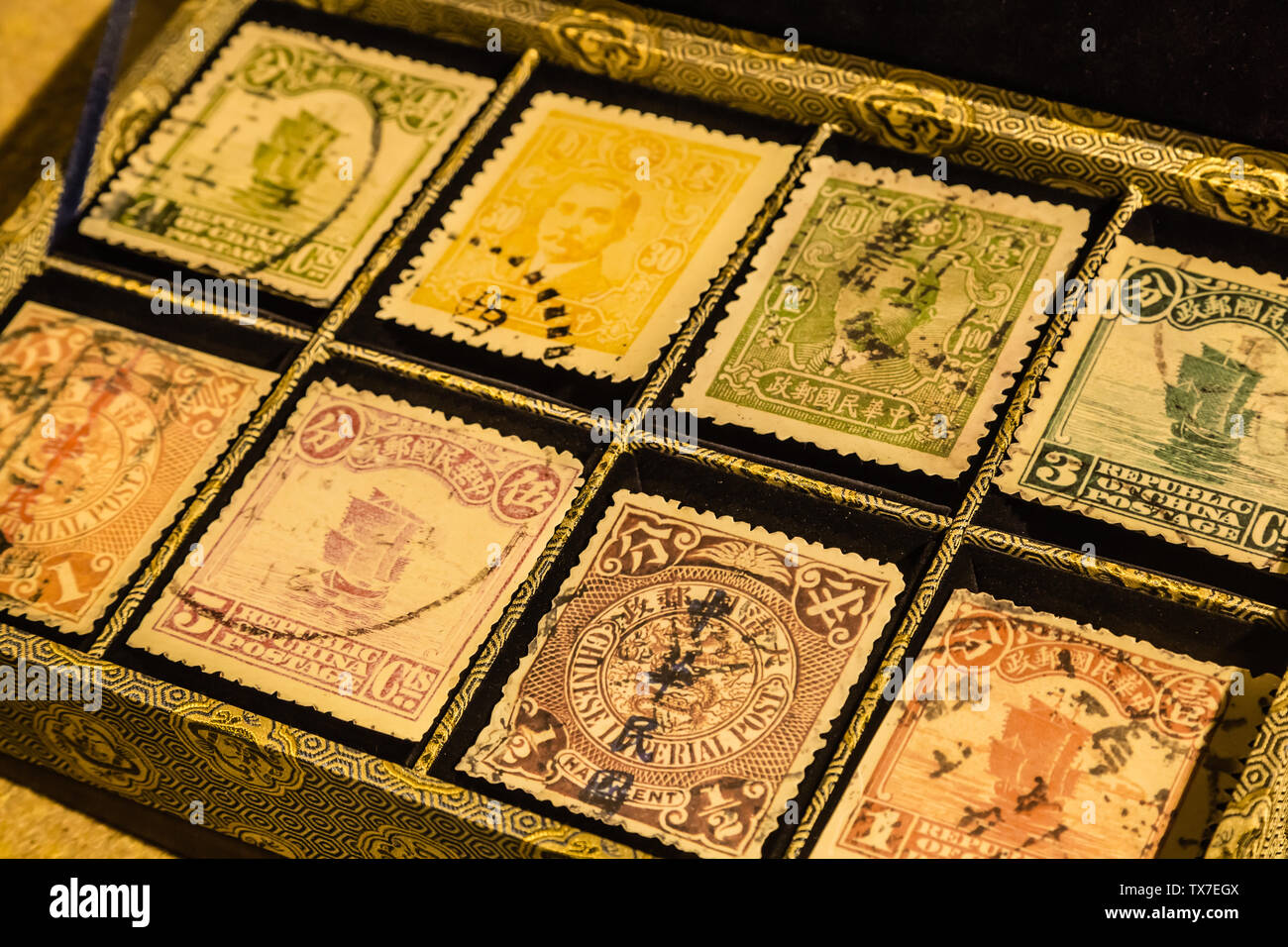 Taiwan,Taipei-06 SEP 2017: old stamp display set.the Chinese means China postage - Stock Image