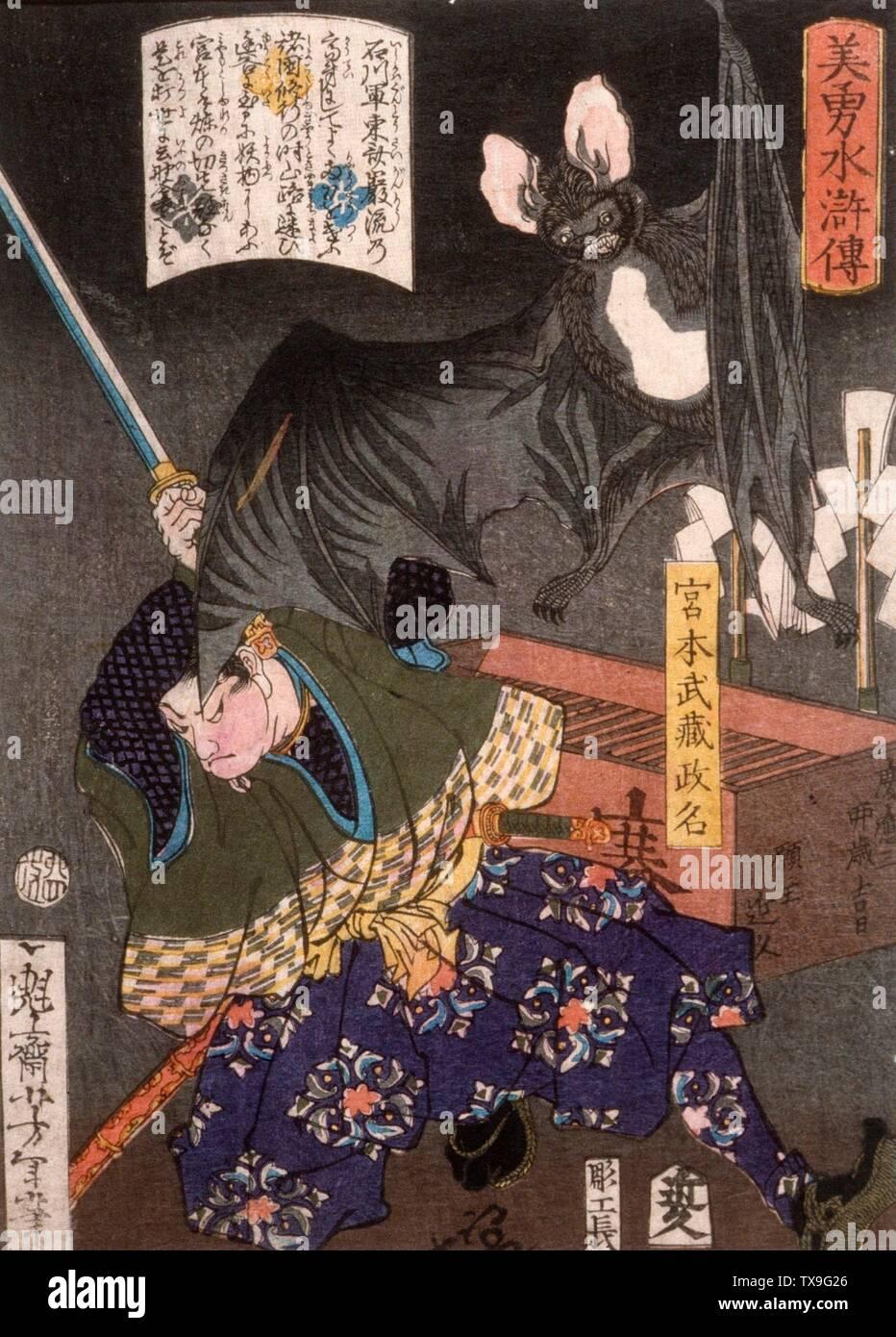 Musashi Miyamoto Stock Photos & Musashi Miyamoto Stock