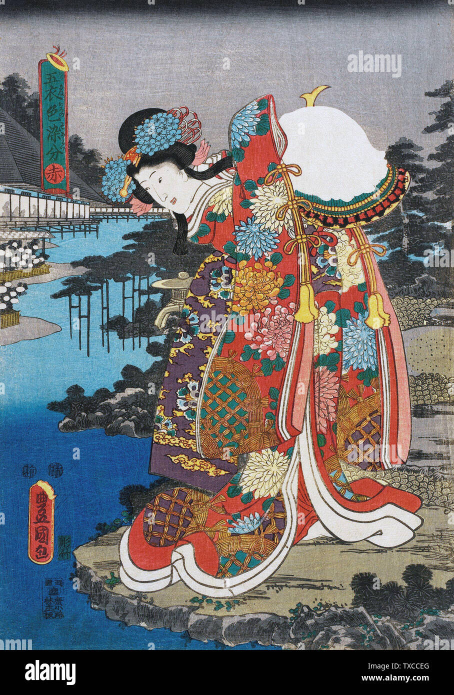 """""""Red; English:  Japan, circa 1847-1852 Alternate Title: Aka Series: Costumes in Five Different Colors Prints; woodcuts Polychrome woodblock print Image: 14 5/16 x 10 1/16 in. (36.4 x 25.5 cm);  Paper: 14 1/2 x 10 1/8 in. (36.8 x 25.8 cm) Gift of R. B. and Meryl Bonney (M.86.326.5) Japanese Art; between circa 1847 and circa 1852 date QS:P571,+1850-00-00T00:00:00Z/7,P1319,+1847-00-00T00:00:00Z/9,P1326,+1852-00-00T00:00:00Z/9,P1480,Q5727902; """" Stock Photo"""
