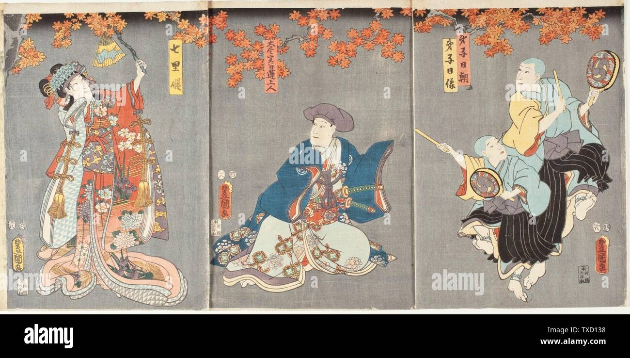 """Shichiri Oboro (image 1 of 2); English:  Japan, 19th century Prints; woodcuts Color woodblock print Image: 14 1/8 x 9 5/8 in. (35.8 x 24.4 cm); Paper: 14 5/8 x 10 in. (37.1 x 25.4 cm) Gift of Mr. and Mrs. Felix Juda (M.73.37.598) Japanese Art; 19th century date QS:P571,+1850-00-00T00:00:00Z/7; "" Stock Photo"