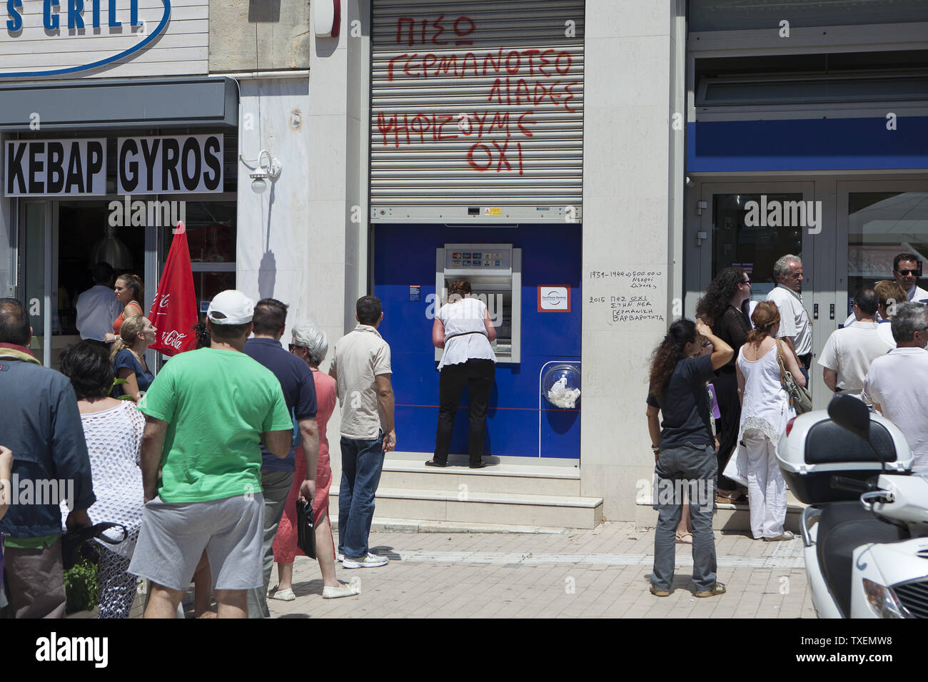 Eurobank Greece High Resolution Stock Photography And Images Alamy Rakshit mehta and principal marketing services, dr. https www alamy com people line up at an atm outside an eurobank branch in athens greece on july 8 2015 greece asked for more funds from the european union as it prepared a last ditch effort on economic reforms to stay in the euro before a fast approaching deadline photo by dimitris michalakisupi image257249924 html
