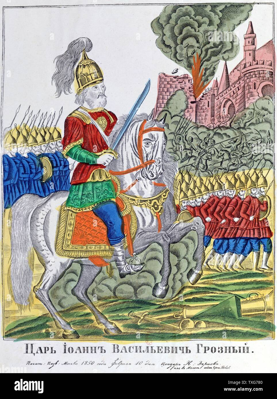 Ivan IV Vasilyevich (Ivan the Terrible) - Tsar of Russia from 1533, leading his army at the Siege of Kazan, August 1552. Ivan, sword in hand, mounted on white charger Lithograph - Stock Image