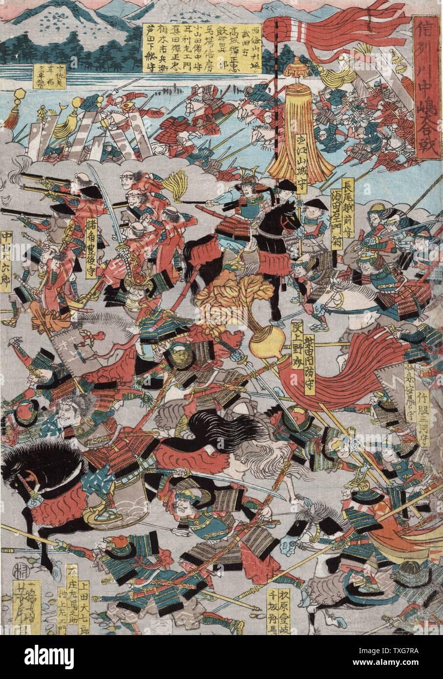 Utagawa Yoshitoro Japanese school The Great Battle of Kawanakjima in Shinsu: probably the 1561 fourth  battle between the warlords Takeda Shingen and Uesugi Keushin on the plains of the Chikmu River Woodblock Stock Photo